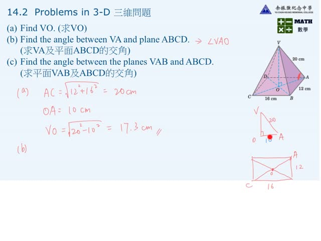 4S Math - 14 2 - angles, lines in 3-D (Q2)